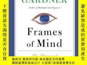 二手書博民逛書店Frames罕見Of MindY364682 Howard Gardner Basic Books 出版20
