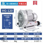 鼓風機 高壓漩渦風機離心風機工業強力鼓風機旋渦式氣泵真空泵魚塘增氧機 宜品居家