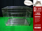 【空間特工】貓籠不鏽鋼摺疊2.5尺(狗屋/狗籠/兔籠)全新不銹鋼白鐵貓籠_寵物籠