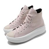 Converse 休閒鞋 Chuck Taylor All Star Move 粉紅 白 女鞋 厚底 增高 帆布鞋【ACS】 569545C