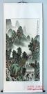 深夏亦寒 山水畫 純手繪 國畫 字畫  客廳裝飾 四尺條幅 已裝裱3