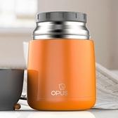 悶燒罐-活力隨行安全長效居家食物保溫瓶5色73k4[時尚巴黎]