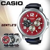 CASIO 卡西歐 手錶專賣店 MTP-X300L-4A 男錶 真皮指針錶帶  三眼 防水 全新品 保固一年