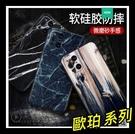 【萌萌噠】歐珀 OPPO Find X3 Pro 純色簡約款 仿木紋 大理石彩繪保護殼 超薄全包軟殼 手機殼 手機套