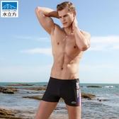 男泳褲 平角褲泳褲男士成人時尚款加肥加大寬松泡溫泉裝備防尷尬