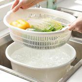 日本進口加厚雙層洗菜籃瀝水籃塑料廚房洗菜盆大號創意水果盤果籃【小梨雜貨鋪】