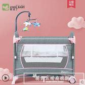 嬰兒床多功能可折疊便攜式寶寶床搖籃床嬰兒床拼接大床CY『韓女王』