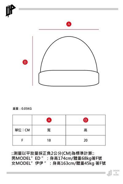 GETUP毛帽 (黑)