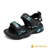 韓版兒童學生中大童寶寶軟底沙灘鞋男童鞋子【小橘子】