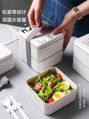 便當盒川島屋日式飯盒便當上班族學生分隔型可微波爐加熱保溫午餐盒套裝 艾家