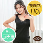 【岱妮蠶絲】AC1049N純蠶絲42針110G刺繡花片背心(黑) 加大尺碼EL