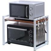 簡約廚房微波爐架置物架儲物架收納架烤箱架調料架調味架鍋架木質WY 月光節85折