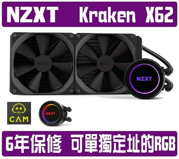 [地瓜球@] NZXT KRAKEN X62 一體式 CPU 水冷 散熱器 RGB 多彩控制~數位式監控軟