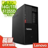 【現貨】Lenovo繪圖工作站 P330 i7-9700/16GB/1TB+512SSD/GTX1650/W10P 繪圖電腦