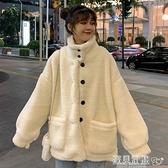 羊羔毛外套 羊羔毛外套女加絨加厚秋冬2021新款百搭韓版寬鬆保暖立領衛衣女 寶貝計畫