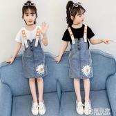 童裝女童背帶裙兩件套裝小雛菊夏季洋氣小女孩夏裝兒童牛仔洋裝