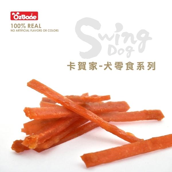 【寵物王國】OzBone卡賀家犬零食No.9-雞肉起司軟Q條180g