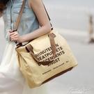 新簡約帆布休閒單肩斜背包字母包購物袋電腦包會議袋中性款可定制【果果新品】