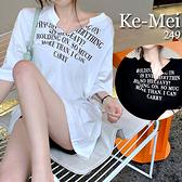 克妹Ke-Mei【AT69243】SO SEGEA心機V領字母圖印低胸寬鬆T恤上衣
