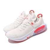 Nike 慢跑鞋 Wmns Joyride Run FK 米白 紅 女鞋 運動鞋 【PUMP306】 AQ2731-102