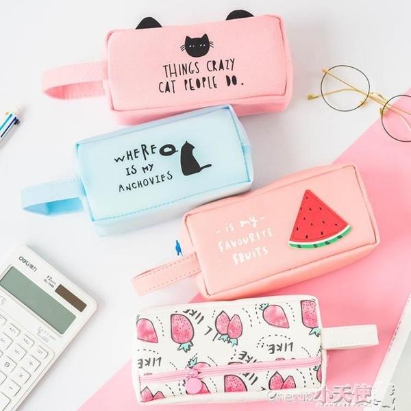 筆袋 大容量筆袋韓國風女生小清新簡約筆盒可愛文具袋男生文具用品【】新年禮物