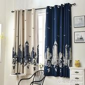 窗簾 地中海城堡窗簾成品北歐小窗簾短簾簡約現代臥室遮光飄窗客廳『小宅妮時尚』