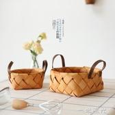 川島屋日式木片編織水果籃子編藤野餐籃面包籃家用收納框籃子編藤 WD雙十二全館免運