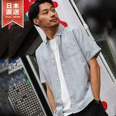 短袖襯衫 純棉扣領襯衫 20色 L-XXL