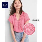 Gap女裝 時尚荷葉邊下擺短袖上衣 272383-粉色肌理
