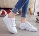 2020春季新款韓版女鞋百搭白鞋學生休閒平底運動板鞋夏季小白單鞋  圖拉斯3C百貨