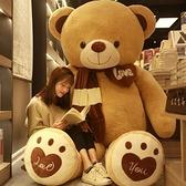玩偶 玩偶泰迪熊貓毛絨玩具公仔布娃娃抱抱熊女孩特大號超大熊大號可愛 JD 美物 交換禮物