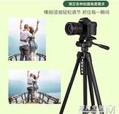 偉峰3560手機相機直播支架單反微單三腳架便攜抖音三角架戶外拍照