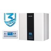 (含標準安裝)櫻花22公升強制排氣(與H2291FE同款)熱水器數位式H-2291FE