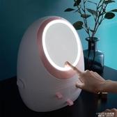 補光桌面台式化妝鏡收納盒一體帶燈 led鏡子梳妝摺疊隨身便攜美妝 1995生活雜貨
