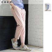 彈性 牛津 合身錐形 懶人褲 9分褲免運費 日本品牌【coen】