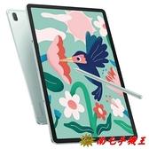 @南屯手機王@ SAMSUNG Galaxy Tab S7 FE 5G 4+64GB 12.4吋 【宅配免運費】