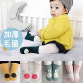 襪子 韓版 加厚 珊瑚絨 拼接 毛圈襪 兒童 毛巾襪 BW