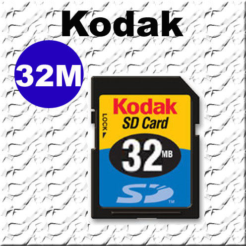 《 3C批發王 》 全新 Kodak SD 32M 32MB 工業級 工業設備用 支援相機 PDA GPS 電子辭典
