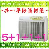《共一年份濾材組》Opure A3 臻淨 阿肥機 紫外線+醫療級HEPA空氣清淨機 (台灣製高品質 / 20坪)