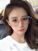 防輻射眼鏡女韓版潮網紅款素顏抗藍光眼睛框鏡架近視有度數平光鏡