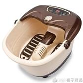 家用泡腳桶電動恒溫全自動加熱浸沐足浴洗腳盆按摩老人足療機神器   (橙子精品)