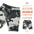 男童短褲 迷彩平織褲 [03043]RQ POLO 5-17碼 春夏 童裝 現貨