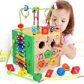 幾何形狀配對數字屋多孔認知智力盒寶寶益智早教積木玩具1-2-3歲