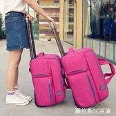 旅行包女手提行李包男拉桿包正韓旅游包旅行袋新款大容量登機包潮 QM圖拉斯3C百貨