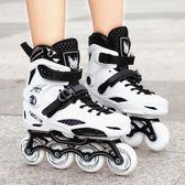 溜冰鞋鬆克溜冰鞋成人直排輪男女初學輪滑鞋成年專業旱冰平花閃光發光鞋 貝芙莉LX