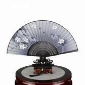 6寸女式折扇日式夏季中國風古風可跳舞蹈真絲扇 魔法街