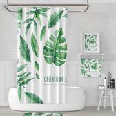 綠色樹葉高檔加厚滌綸浴簾布免打孔浴室掛簾衛生間洗澡防水簾-Ifashion YTL