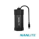 NANLITE 南光/南冠 BT-BG-F550 電池手柄│適 PavoTube II 6C-公司貨