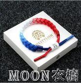 反光小獅子手鍊NBA籃球七夕編織帶手繩全息手環鍊情侶款一對禮物 moon衣櫥