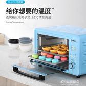 電烤箱DL-K25H電腦式電子烘焙多功能全自動家用小型電烤箱多莉絲旗艦店YYS    220V